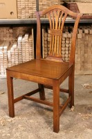Hepplewhite Chair with Wooden Seat